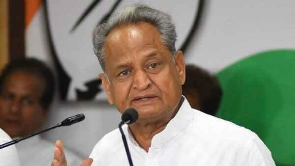 Rajasthan news बिजली संकट राजस्थान