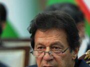 latest pakistan news in hindi